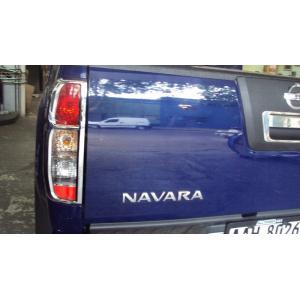 Protector de faro trasero para Nissan Navara