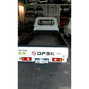 Cubre caja para DFSK Mini Truck