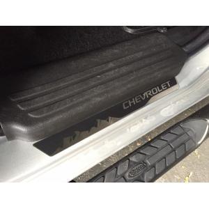 Pisaderas para Chevrolet S10