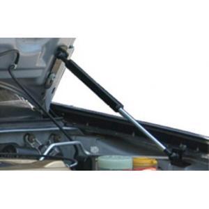 Amortiguadores Para Capot Juego Ford Ranger 2012+