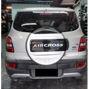 Cubre Rueda Citroen Aircross Original